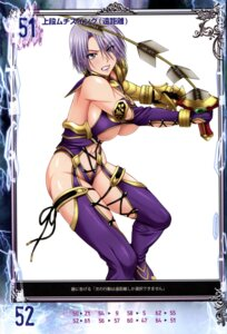 Rating: Questionable Score: 14 Tags: armor ivy_valentine nigou queen's_gate screening soul_calibur thighhighs underboob weapon User: YamatoBomber