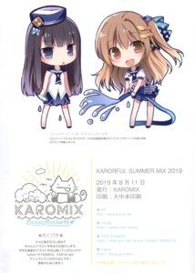 Rating: Safe Score: 1 Tags: aomi_kanon chibi karomix karory tsukiishi_koyuki User: kiyoe