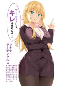Rating: Safe Score: 23 Tags: breast_hold business_suit cleavage noripachi open_shirt pantyhose tagme User: kiyoe