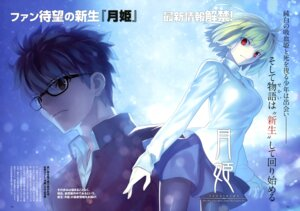 Rating: Questionable Score: 26 Tags: arcueid_brunestud megane pantyhose takeuchi_takashi toono_shiki tsukihime type-moon User: drop