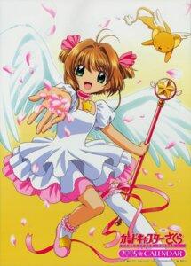 Rating: Safe Score: 11 Tags: card_captor_sakura fujita_mariko kerberos kinomoto_sakura lolita_fashion User: saffy