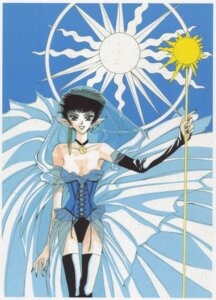 Rating: Safe Score: 3 Tags: clamp User: Share