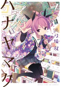 Rating: Safe Score: 33 Tags: hanayamata seifuku sou thighhighs umbrella User: blooregardo