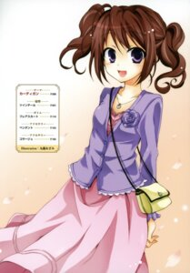 Rating: Safe Score: 17 Tags: dress kubyou_azami User: crim
