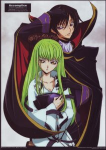Rating: Safe Score: 20 Tags: c.c. chiba_yuriko code_geass lelouch_lamperouge User: Radioactive