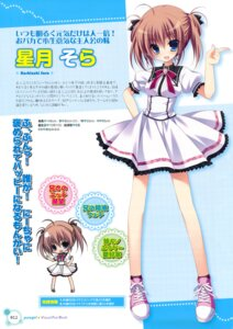 Rating: Safe Score: 20 Tags: chibi front_wing hoshizuki_sora nanaca_mai profile_page pure_girl seifuku User: WtfCakes