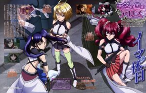 Rating: Questionable Score: 18 Tags: angelise_ikaruga_misurugi bodysuit cross_ange gun heels hilda_(cross_ange) salia_(cross_ange) sano_takayuki thighhighs User: drop