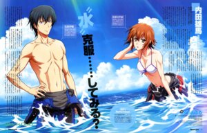 Rating: Safe Score: 21 Tags: bikini_top bodysuit cleavage grand_blue kitahara_iori kotegawa_chisa ueda_youichi wet User: drop