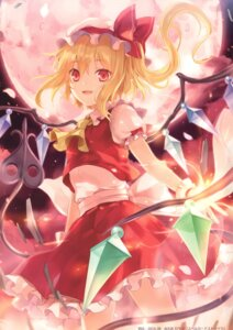 Rating: Safe Score: 40 Tags: 6u flandre_scarlet touhou wings User: b923242
