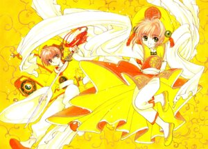 Rating: Safe Score: 4 Tags: card_captor_sakura clamp fixed kinomoto_sakura li_syaoran User: cosmic+T5