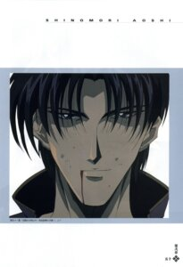 Rating: Safe Score: 0 Tags: male rurouni_kenshin shinomori_aoshi User: Feito