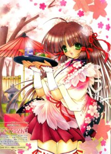Rating: Safe Score: 7 Tags: miko ramiya_ryou waitress User: Radioactive