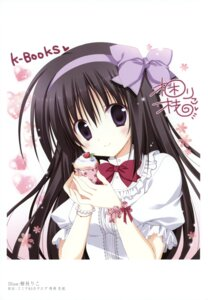 Rating: Safe Score: 30 Tags: autographed k-books korie_riko User: WtfCakes