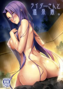 Rating: Questionable Score: 139 Tags: ass erect_nipples fate/stay_night megane naked onsen rider s.s.l see_through towel wet yanagi_(tsukiakari) User: blooregardo