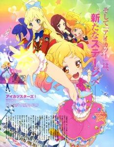 Rating: Safe Score: 14 Tags: aikatsu! aikatsu_stars! heels kasumi_yozora kisaragi_tsubasa nijino_yume nikaidou_yuzu seifuku shiratori_hime uniform User: drop