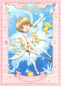 Rating: Safe Score: 6 Tags: card_captor_sakura dress kerberos kinomoto_sakura tagme weapon wings User: Omgix