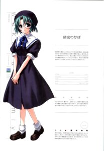 Rating: Safe Score: 3 Tags: fujimiya_wakaba megane profile_page shouna_mitsuishi wind_a_breath_of_heart User: Radioactive