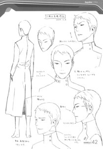 Rating: Safe Score: 4 Tags: character_design monochrome range_murata sayoko_(shangri-la) shangri-la sketch User: Share
