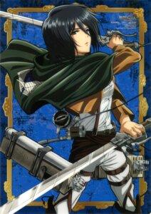 Rating: Safe Score: 23 Tags: mikasa_ackerman shingeki_no_kyojin sword tomita_megumi uniform User: drop