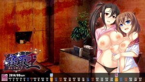 Rating: Questionable Score: 32 Tags: bottomless breasts calendar devil-seal nipples no_bra open_shirt pantsu shirt_lift tagme wallpaper User: girlcelly