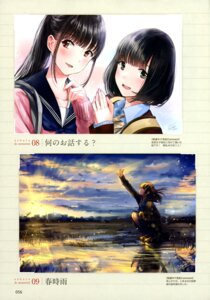 Rating: Questionable Score: 16 Tags: kazuharu_kina landscape seifuku sweater User: drop