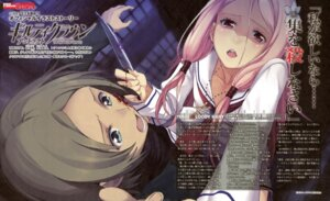 Rating: Safe Score: 17 Tags: blood guilty_crown ouma_mana seifuku tsutsugami_gai User: blooregardo