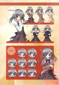 Rating: Safe Score: 10 Tags: akane_iro_ni_somaru_saka character_design expression feng izumi_tsubasu katagiri_yuuhi seifuku User: admin2