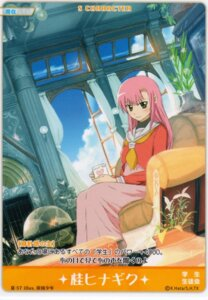 Rating: Safe Score: 5 Tags: card cropme hayate_no_gotoku imperial_boy katsura_hinagiku seifuku User: vita