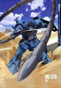 Rating: Safe Score: 9 Tags: gouf gundam kawazoe_masakazu mecha mobile_suit_gundam User: Share