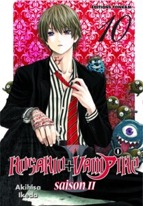 Rating: Safe Score: 5 Tags: aono_tsukune bandages ikeda_akihisa male rosario_+_vampire User: animefan01