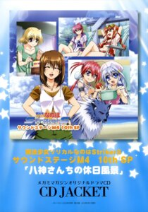 Rating: Safe Score: 8 Tags: agito bikini mahou_shoujo_lyrical_nanoha mahou_shoujo_lyrical_nanoha_strikers reinforce_zwei shamal signum swimsuits vita yagami_hayate zafira User: vita