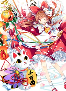 Rating: Safe Score: 49 Tags: hakurei_reimu miko natsume_eri touhou User: fairyren