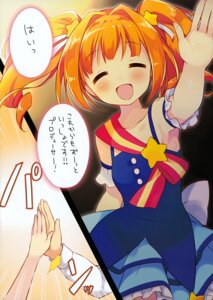 Rating: Safe Score: 21 Tags: chilly_polka suimya takatsuki_yayoi the_idolm@ster User: Hatsukoi