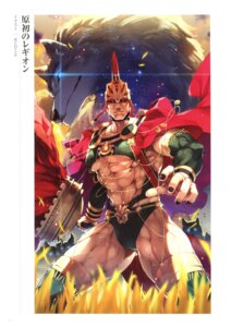 Rating: Questionable Score: 5 Tags: fate/grand_order male redrop romulus_(fate/grand_order) User: Radioactive