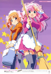 Rating: Safe Score: 12 Tags: apricot_sakuraba galaxy_angel galaxy_angel_ii maid milfeulle_sakuraba stockings thighhighs watanabe_akio User: kiyoe