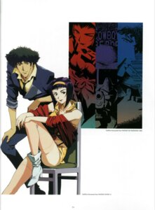 Rating: Safe Score: 6 Tags: cowboy_bebop faye_valentine jet_black spike_spiegel User: lzcli