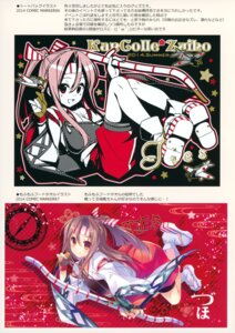 Rating: Safe Score: 6 Tags: armor kantai_collection takei_ooki ties weapon zuihou_(kancolle) User: Sakuraso614