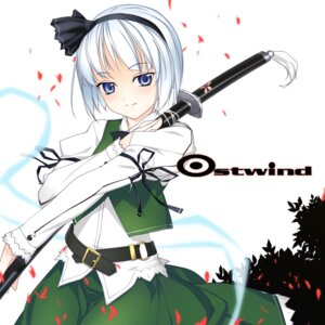 Rating: Safe Score: 17 Tags: digital_version enhance_heart konpaku_youmu rokuwata_tomoe sword touhou User: fireattack