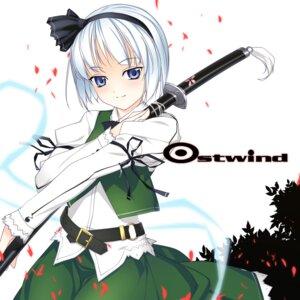 Rating: Safe Score: 16 Tags: digital_version enhance_heart konpaku_youmu rokuwata_tomoe sword touhou User: fireattack