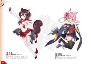 Rating: Questionable Score: 9 Tags: allenes animal_ears asagi_yuna azur_lane bra hatsushimo_(azur_lane) heels japanese_clothes nekomimi pantsu seifuku stockings tail thighhighs thong wakaba_(azur_lane) User: Twinsenzw