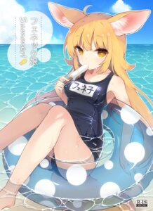 Rating: Questionable Score: 27 Tags: animal_ears cameltoe erect_nipples kitsune school_swimsuit swimsuits tail tefun wet User: BattlequeenYume