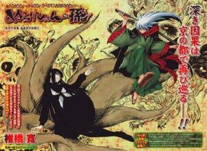 Rating: Safe Score: 8 Tags: hagomoro_kitsune nurarihyon_no_mago nura_rikuo seifuku shiibashi_hiroshi User: Radioactive