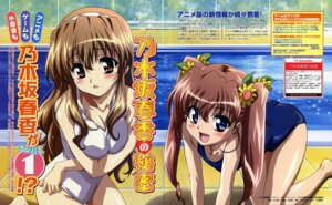 Rating: Safe Score: 15 Tags: ishikawa_masakazu nogizaka_haruka nogizaka_haruka_no_himitsu nogizaka_mika swimsuits User: Radioactive