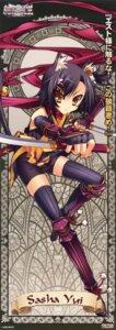Rating: Safe Score: 20 Tags: animal_ears katagiri_hinata nekomimi sasha_yui score stick_poster sword thighhighs zettai_maou User: Gekisoku