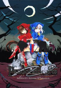 Rating: Safe Score: 14 Tags: alice_(pandora_hearts) echo lolita_fashion mochizuki_jun pandora_hearts thighhighs User: yumichi-sama