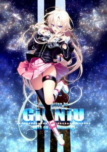 Rating: Safe Score: 61 Tags: breast_hold garter giuniu ia_(vocaloid) thighhighs vocaloid User: tbchyu001
