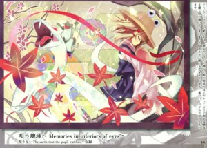Rating: Safe Score: 16 Tags: eefy moriya_suwako shino_(eefy) touhou User: midzki