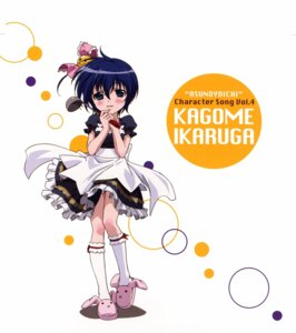 Rating: Safe Score: 16 Tags: asu_no_yoichi disc_cover dress ikaruga_kagome morishima_noriko screening User: jeddy