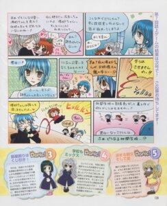 Rating: Safe Score: 2 Tags: aoi_nagisa byakudan_kagome hanazono_shizuma ootori_amane strawberry_panic suzumi_tamao tsukidate_chiyo User: Juhachi