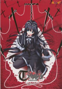 Rating: Safe Score: 19 Tags: gothic_lolita lolita_fashion maya nimura_yuuji triptych User: admin2